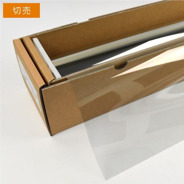 画像1: スパッタゴールド80(80%) 1.5m幅 x 長さ1m単位数量切売 【ウインドフィルム カーフィルム】 ※大型商品 同梱不可※ (1)