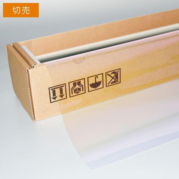画像1: GHOST2 NEO(ゴースト2 ネオ)  オーロラ79  50cm幅 x 長さ1m単位切売 IRカット 多層マルチレイヤー オーロラフィルム79 (1)