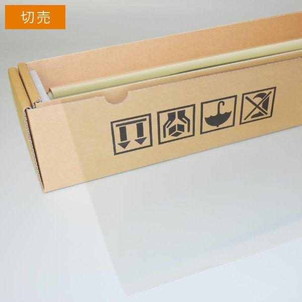 画像1: SILENT GHOST(サイレントゴースト)  オーロラ85 1m幅×長さ1m単位切売 IR遮断 多層マルチレイヤー オーロラフィルム85 (1)