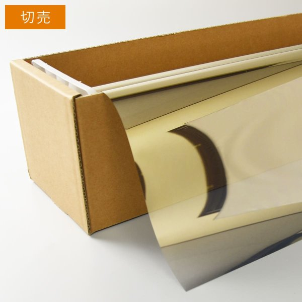 画像1: スパッタゴールド35 幅広1.5m幅 x 長さ1m単位お好きな数量切売 【窓ガラスフィルム 建物フィルム】 ※大型商品 同梱不可 沖縄発送不可※ #NSN35GD60C# (1)