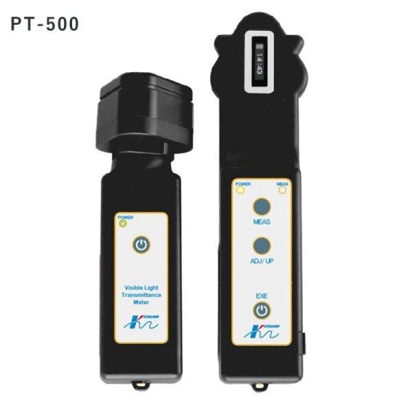 画像1: 可視光線透過率測定器  新タイプPT-500 /旧タイプPT-50  ※参考価格ですお見積します  (1)